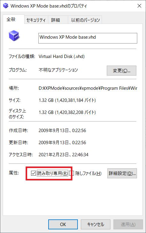 f:id:tarenagashi_info:20210223224820p:image:h450