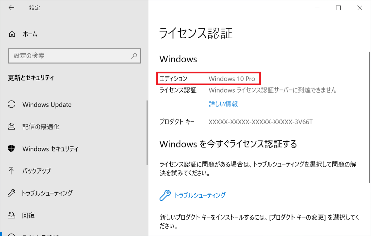 f:id:tarenagashi_info:20210919172103p:plain:w450