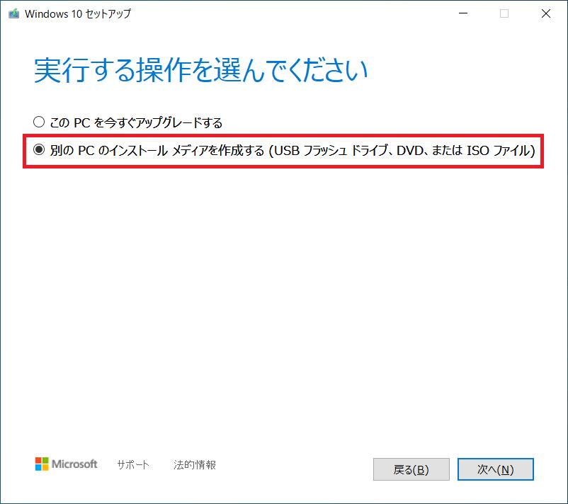 f:id:tarenagashi_info:20210919173229p:plain:h300