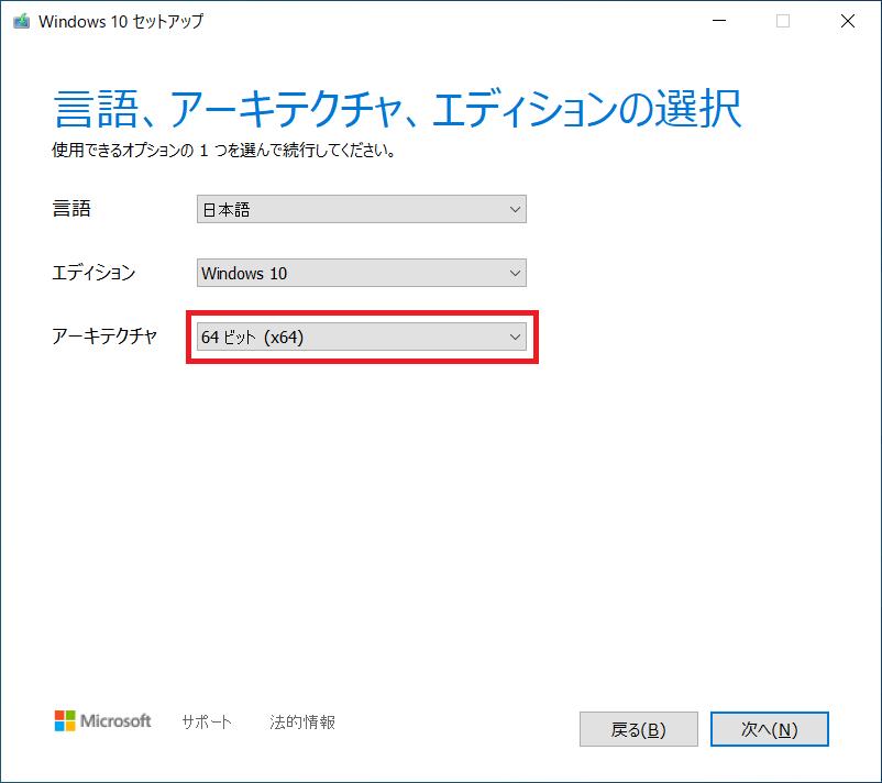 f:id:tarenagashi_info:20210919173236p:plain:h300