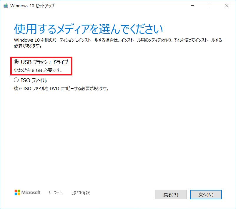 f:id:tarenagashi_info:20210919173246p:plain:h300