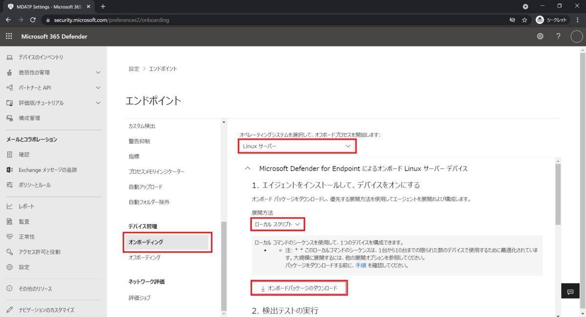 f:id:tarenagashi_info:20210920211259p:plain