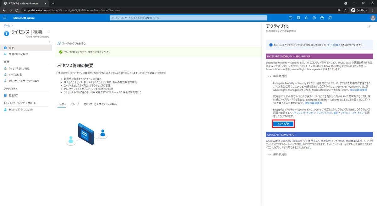 f:id:tarenagashi_info:20210923053640p:plain:w600