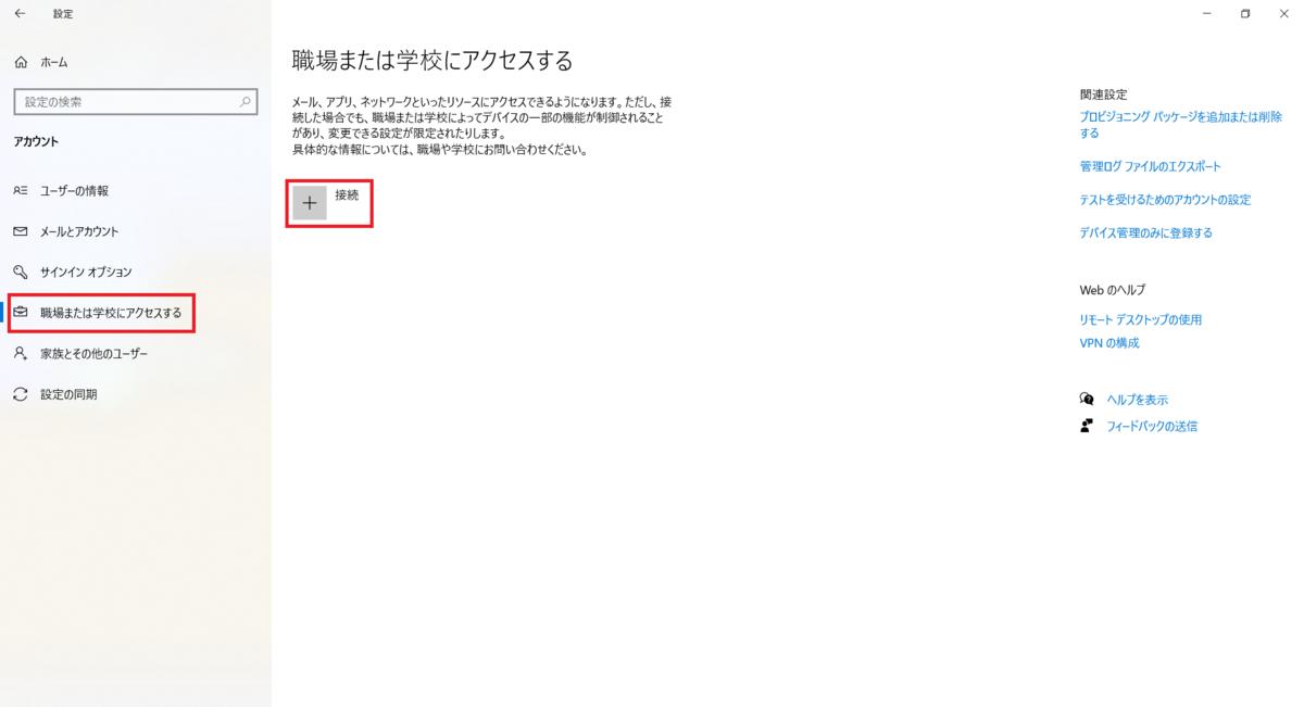 f:id:tarenagashi_info:20210923135229p:plain:w600