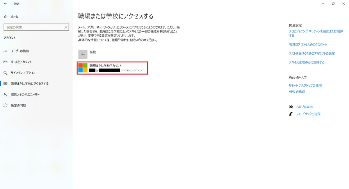 f:id:tarenagashi_info:20210923135747p:plain:w600