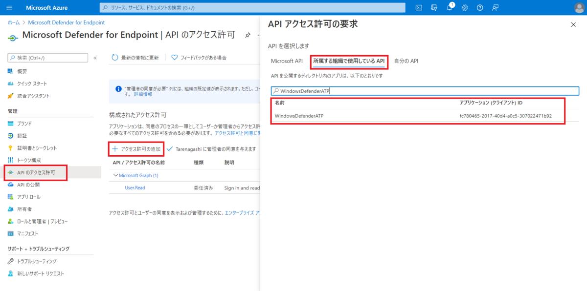 f:id:tarenagashi_info:20210925040255p:plain