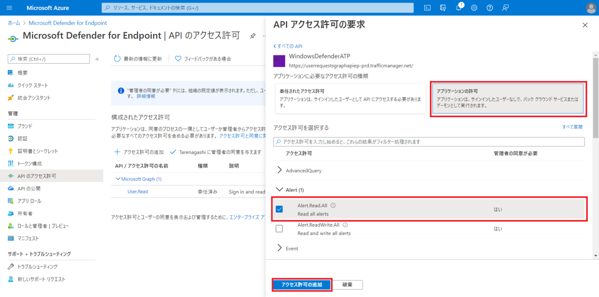 f:id:tarenagashi_info:20210925040426p:plain