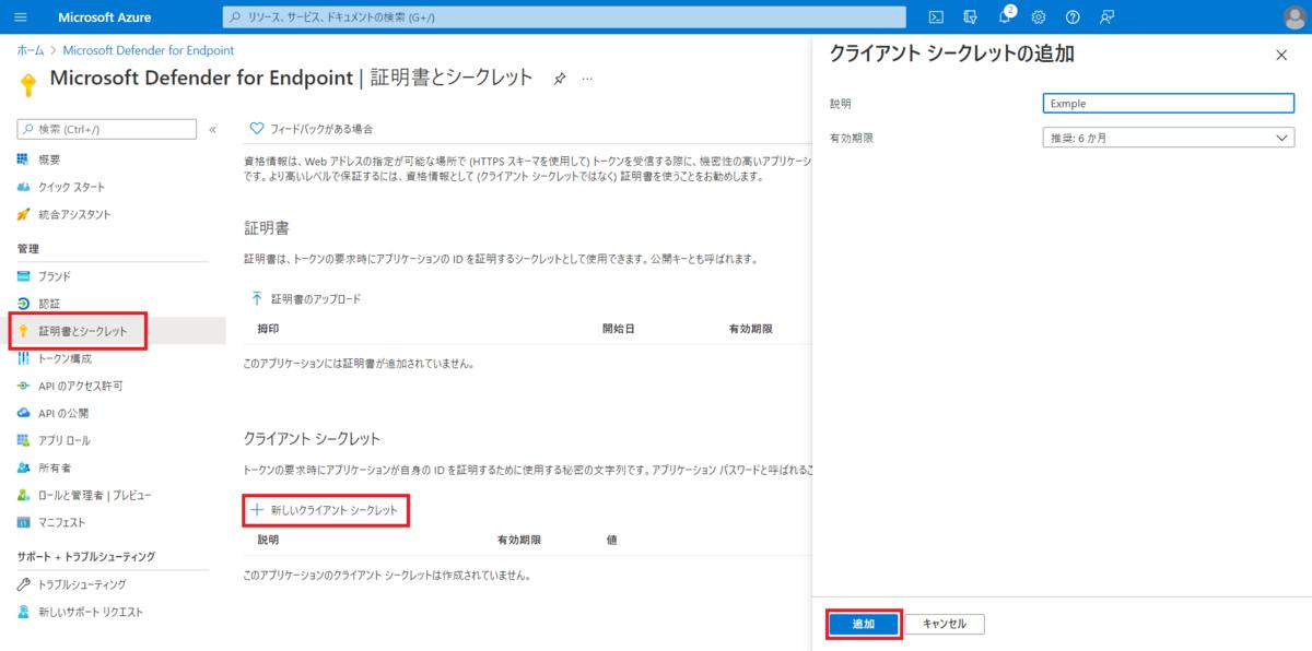 f:id:tarenagashi_info:20210925040921p:plain