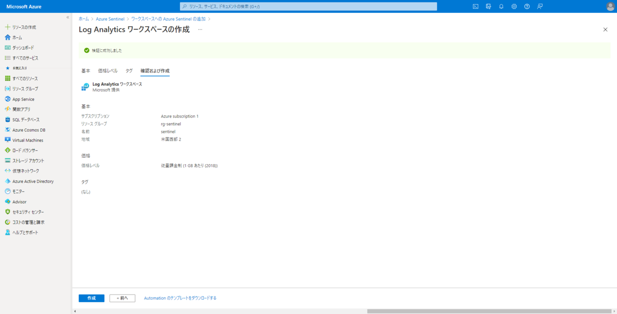 f:id:tarenagashi_info:20210925145723p:plain
