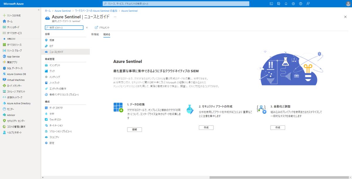 f:id:tarenagashi_info:20210925150142p:plain