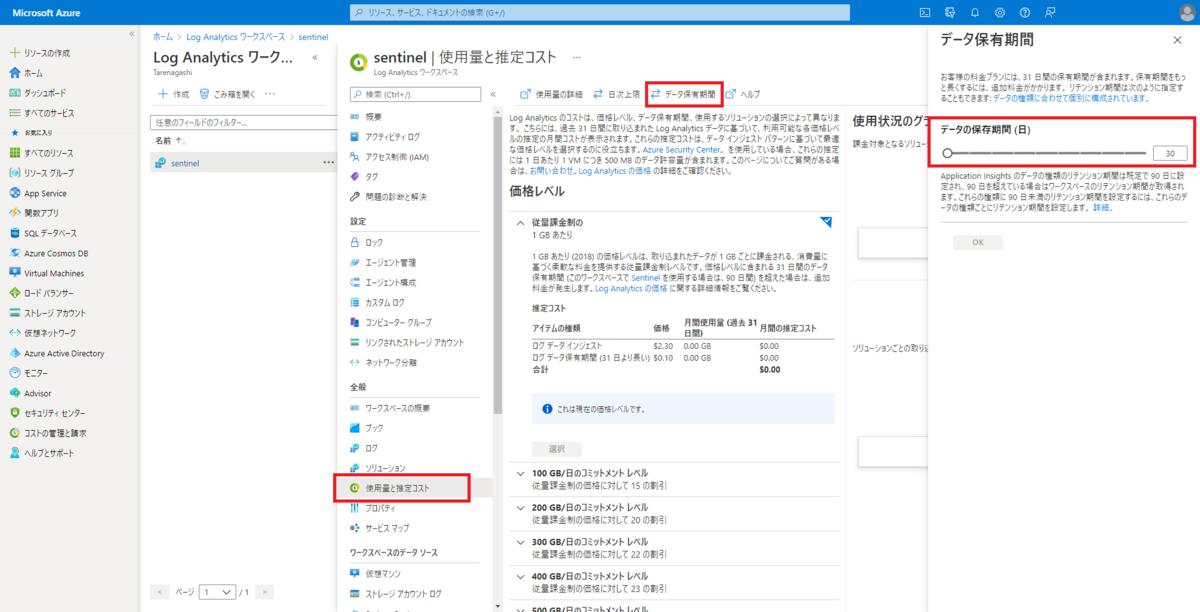 f:id:tarenagashi_info:20210925150227p:plain