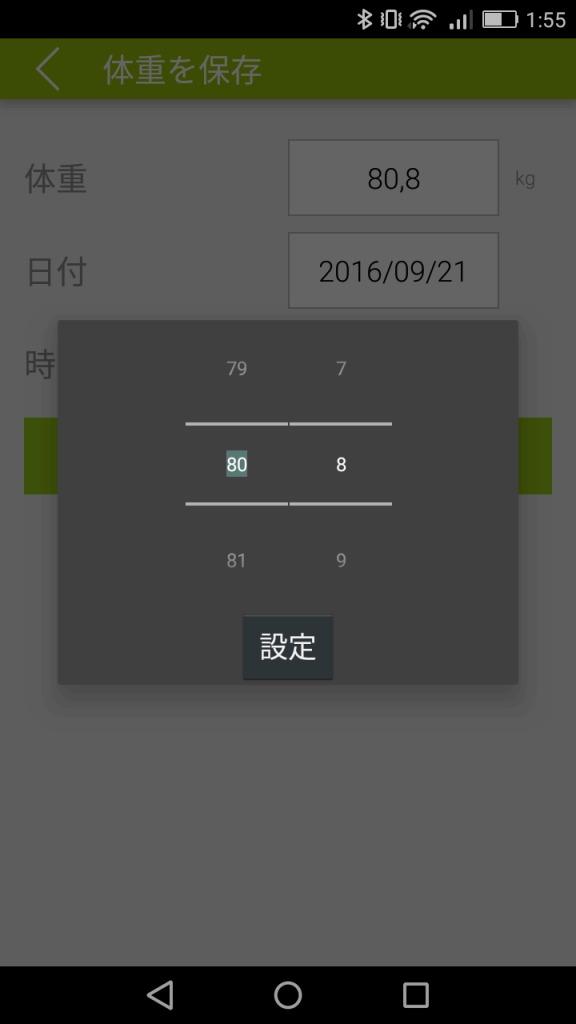 f:id:tarijiri:20160921015918j:plain