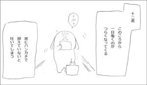 img014.bmp6
