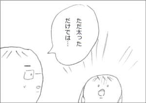 koneta2