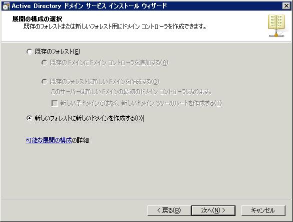f:id:tarkyon:20090221021303p:image