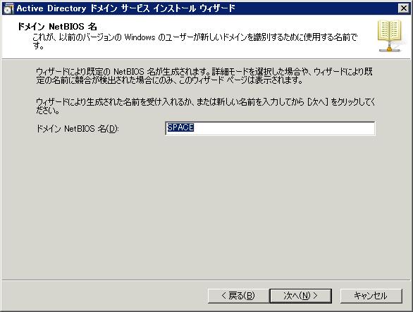 f:id:tarkyon:20090221023528p:image