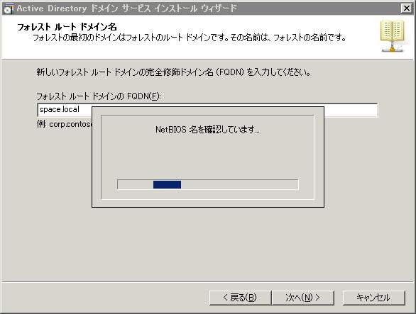 f:id:tarkyon:20090221023529p:image