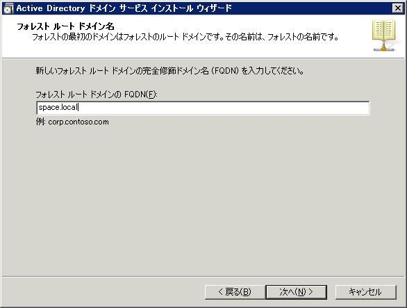 f:id:tarkyon:20090221023530p:image