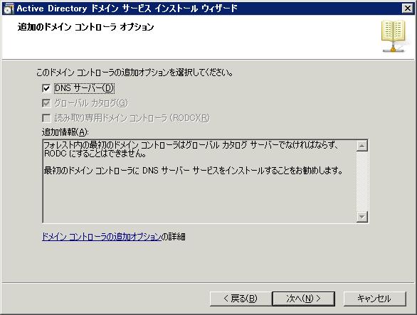 f:id:tarkyon:20090221030745p:image
