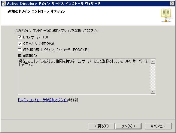 f:id:tarkyon:20090302005827p:image