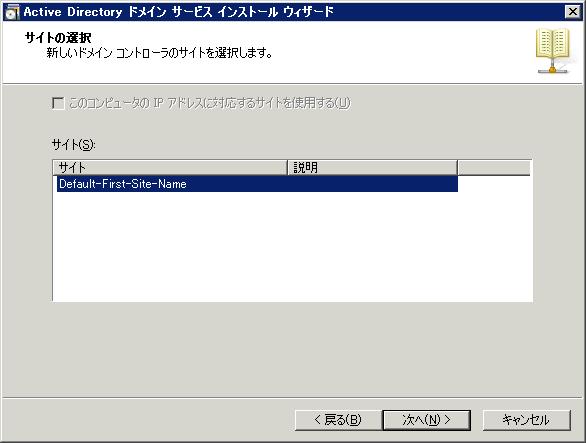 f:id:tarkyon:20090302005828p:image