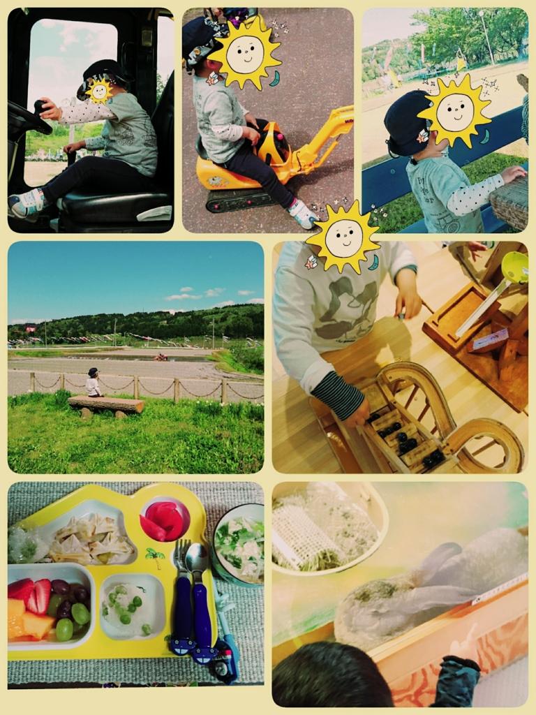 f:id:taro-jiro-mama:20170510184948j:plain
