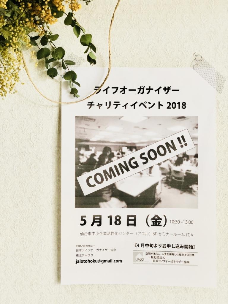 f:id:taro-taro-taro:20180309093859j:plain