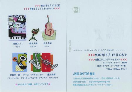 f:id:taro-wof:20070507214152j:image