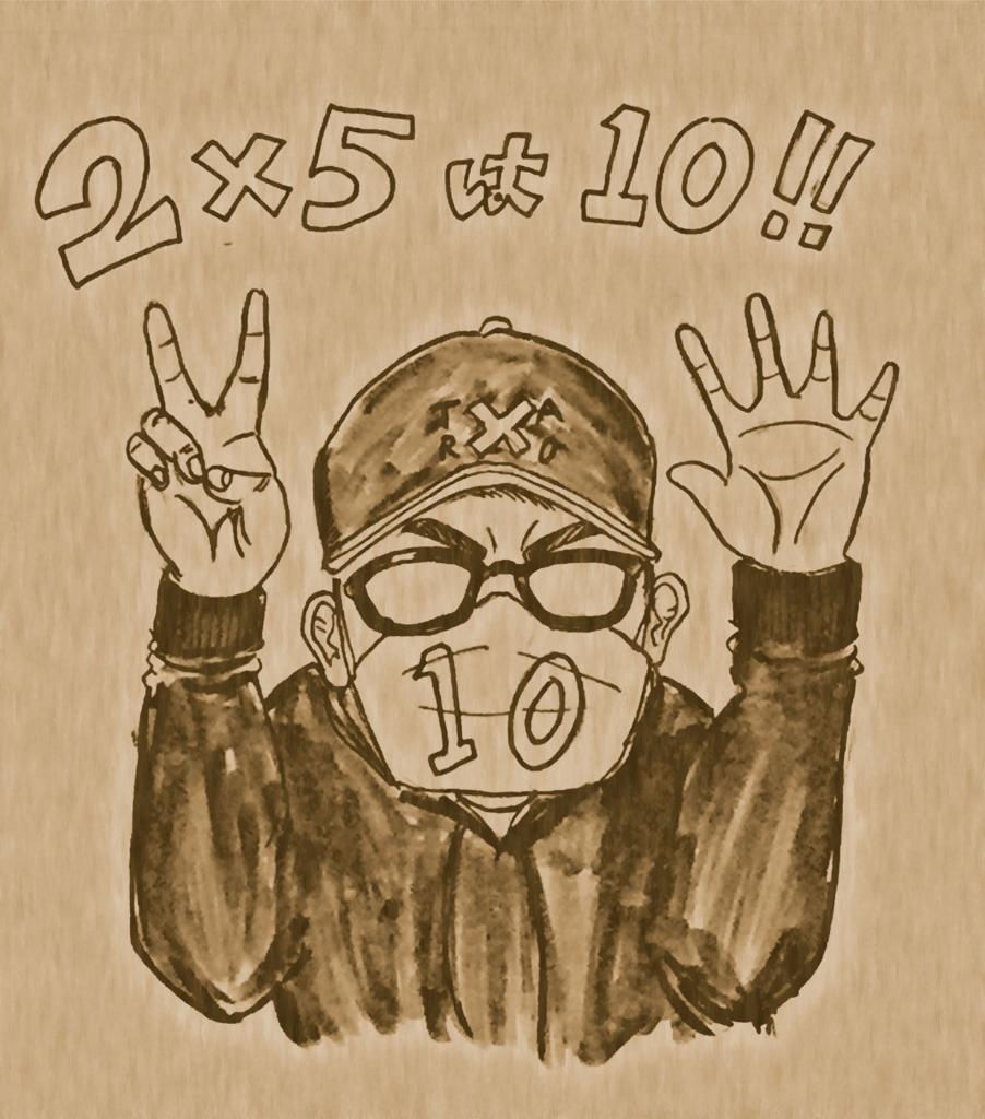 f:id:taro-x:20170319175041j:plain