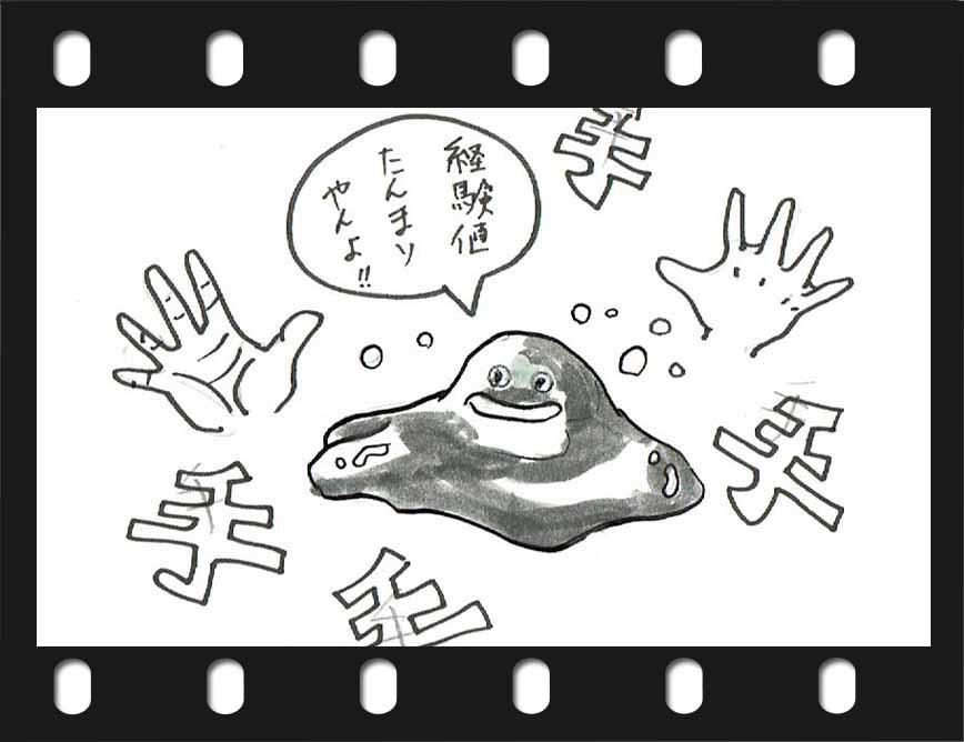 f:id:taro-x:20170422151149j:plain