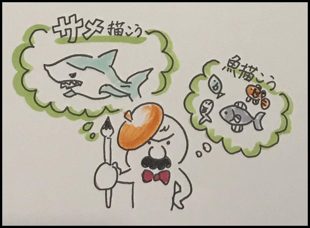 f:id:taro-x:20170514152101j:plain