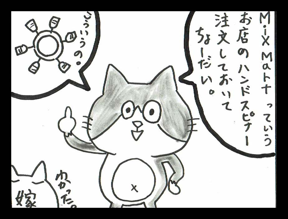 f:id:taro-x:20170522221119j:plain