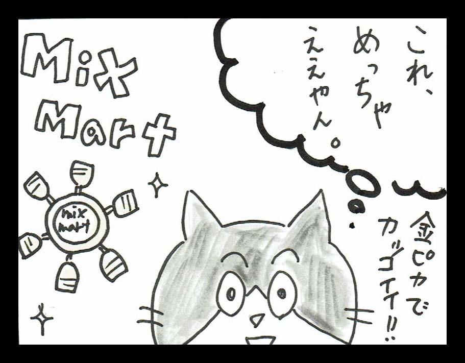 f:id:taro-x:20170522222645j:plain