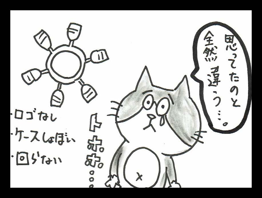 f:id:taro-x:20170522224017j:plain