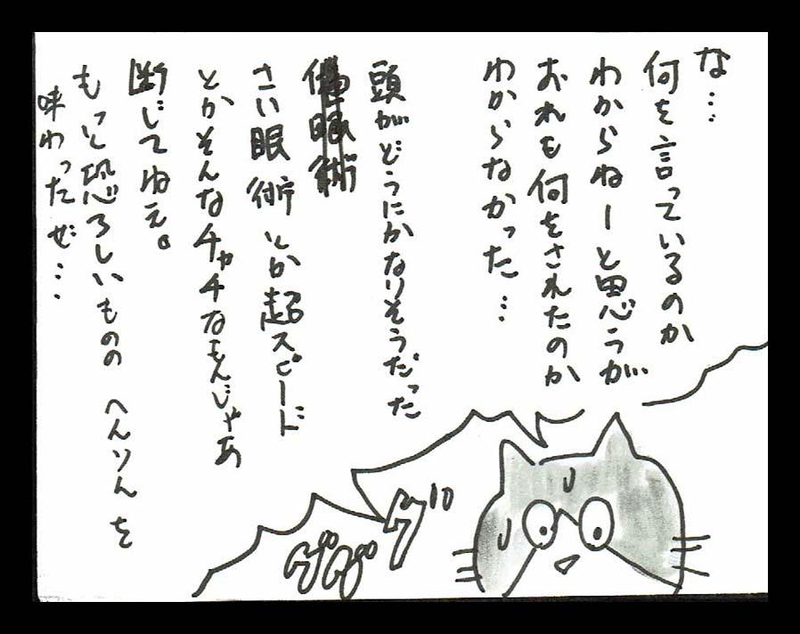 f:id:taro-x:20170522233617j:plain