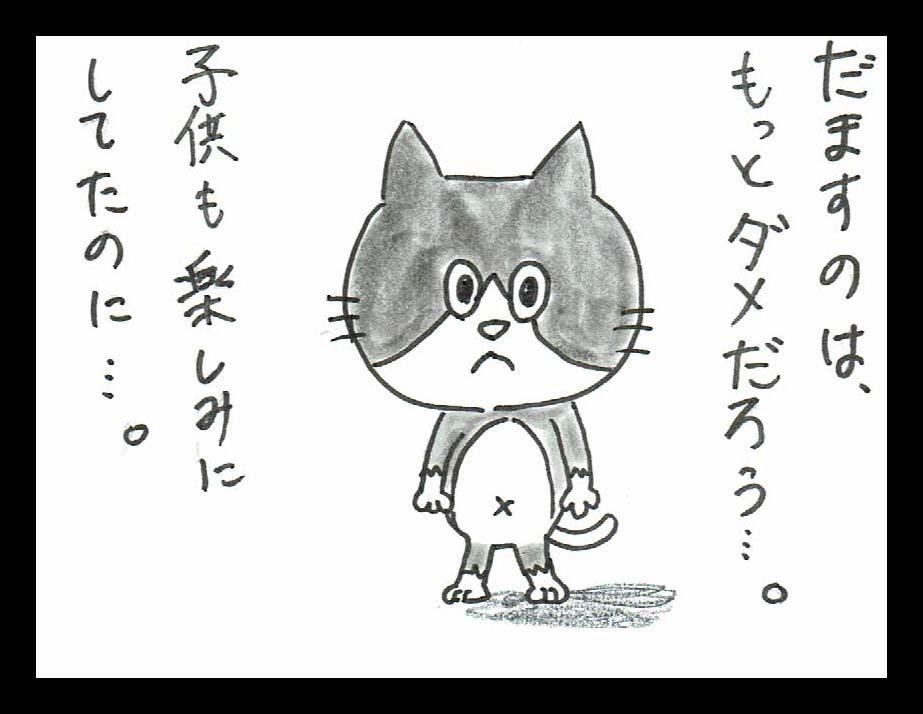 f:id:taro-x:20170522233730j:plain