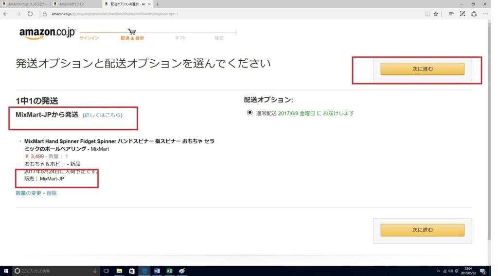 f:id:taro-x:20170525100506j:plain