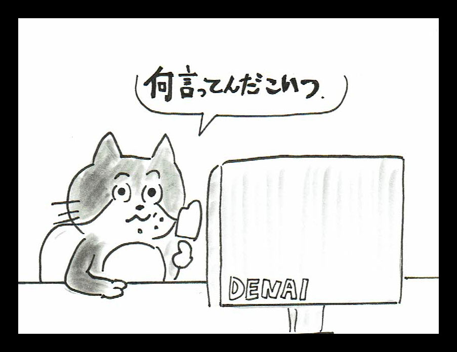 f:id:taro-x:20170527054522j:plain