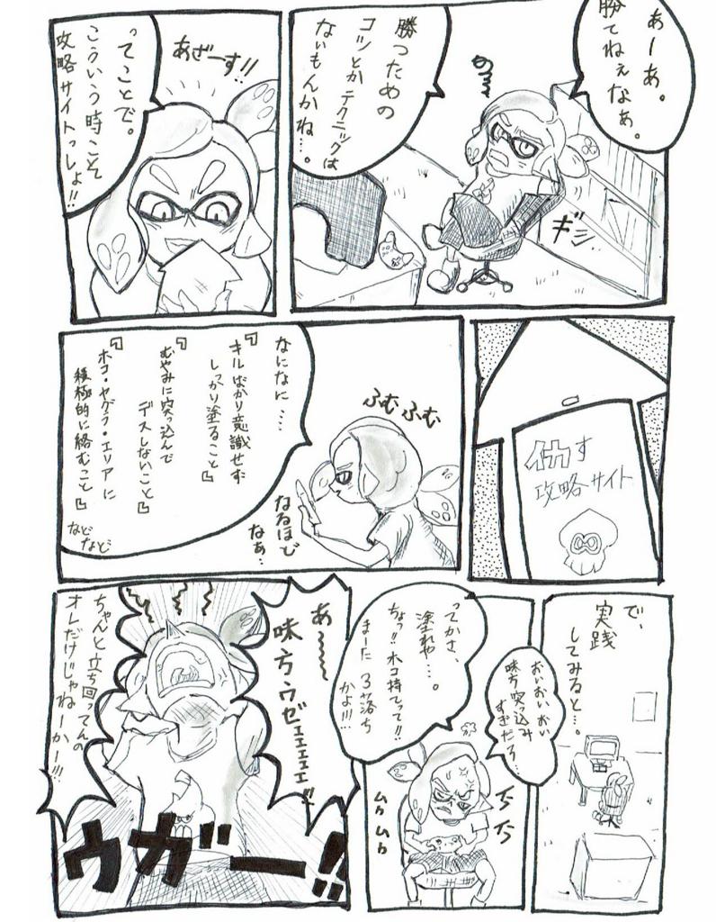 f:id:taro-x:20171022213012j:plain