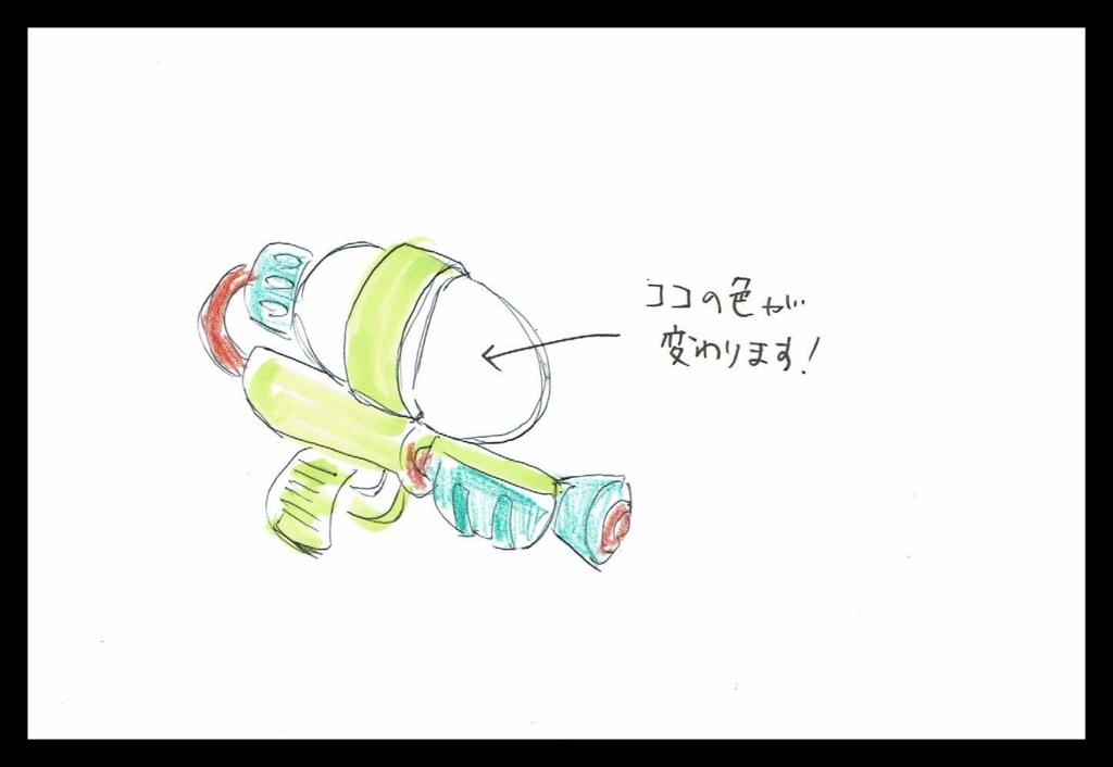 f:id:taro-x:20171025205743j:plain