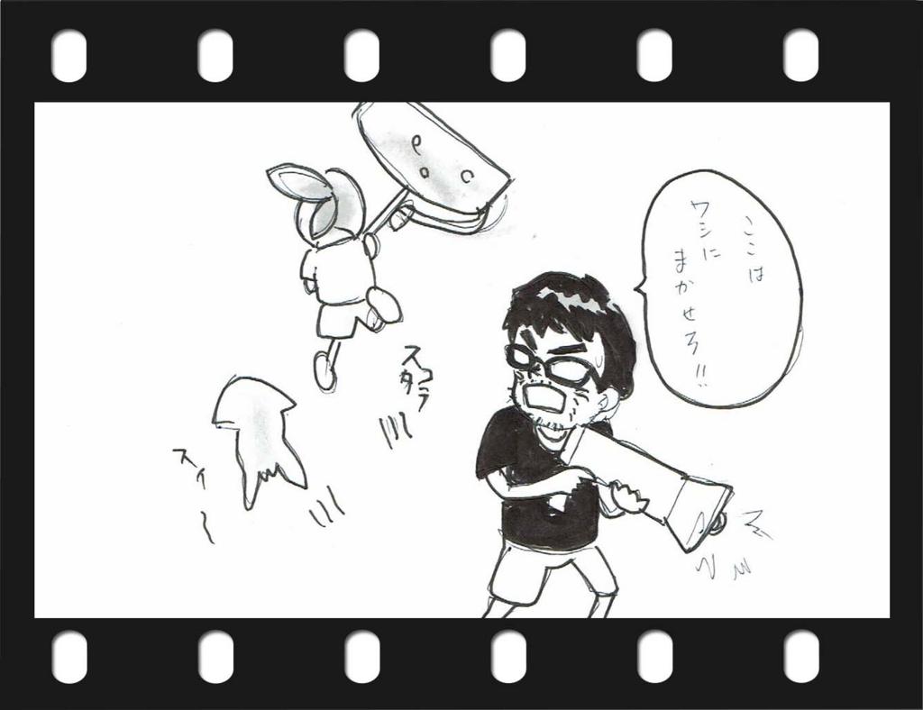 f:id:taro-x:20171025210324j:plain