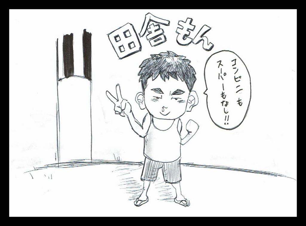 f:id:taro-x:20171104085322j:plain