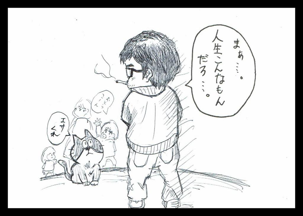 f:id:taro-x:20171104085508j:plain