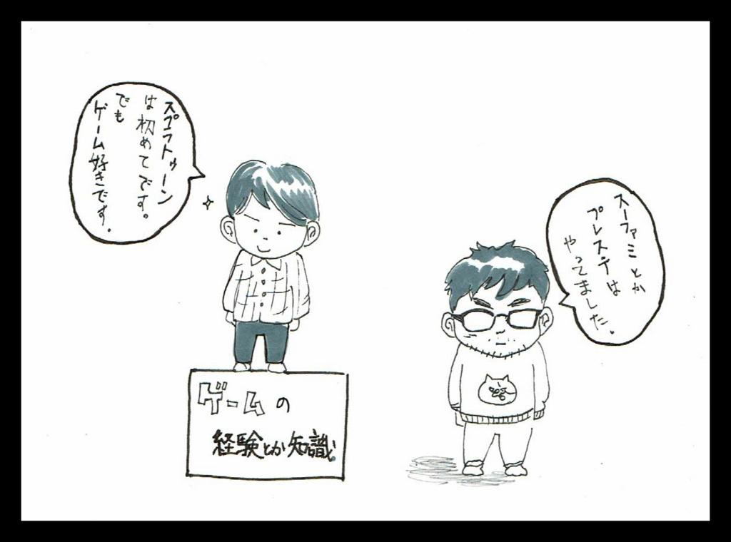 f:id:taro-x:20171209114549j:plain