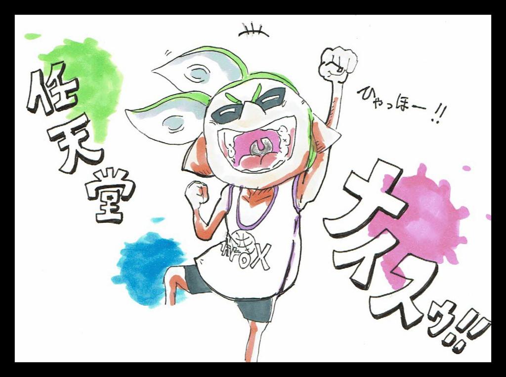 f:id:taro-x:20171209120236j:plain