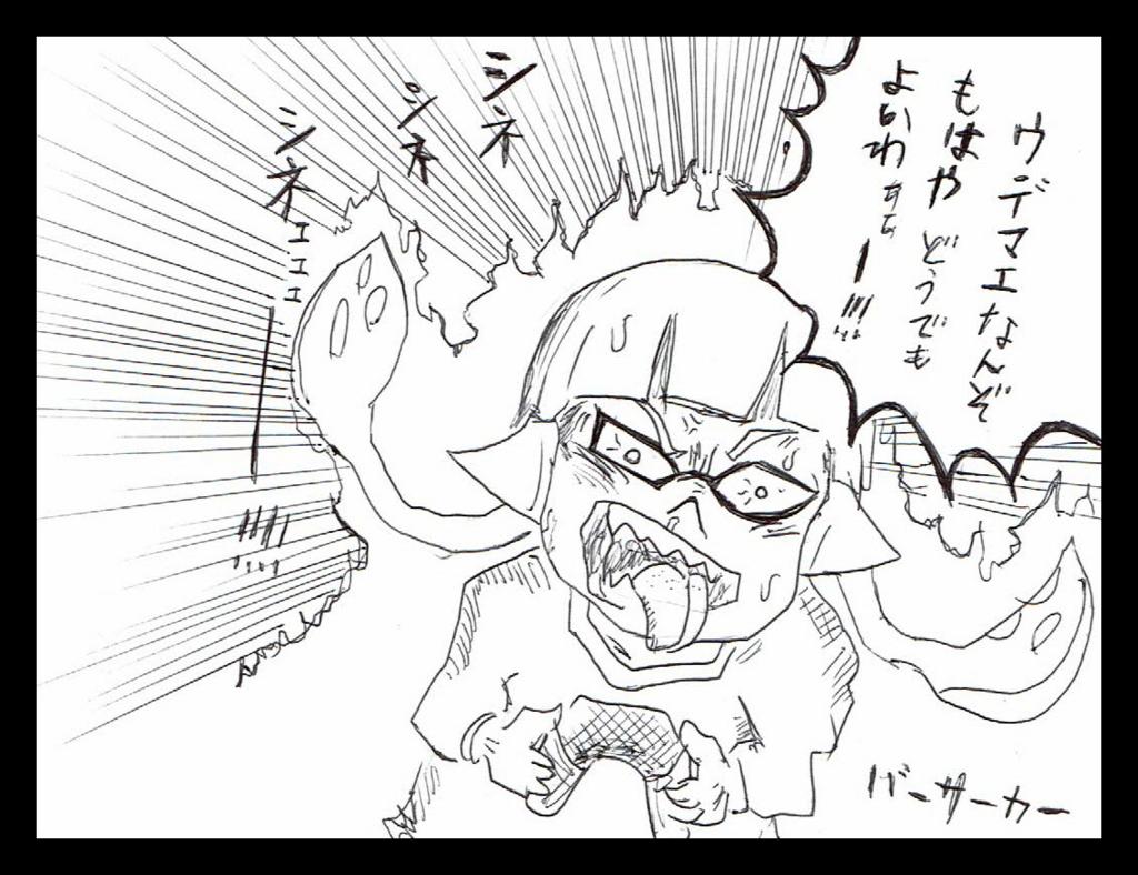f:id:taro-x:20171210154045j:plain