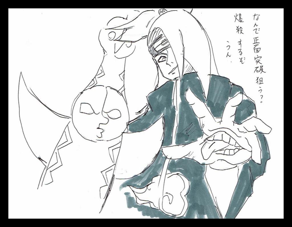 f:id:taro-x:20171210154211j:plain