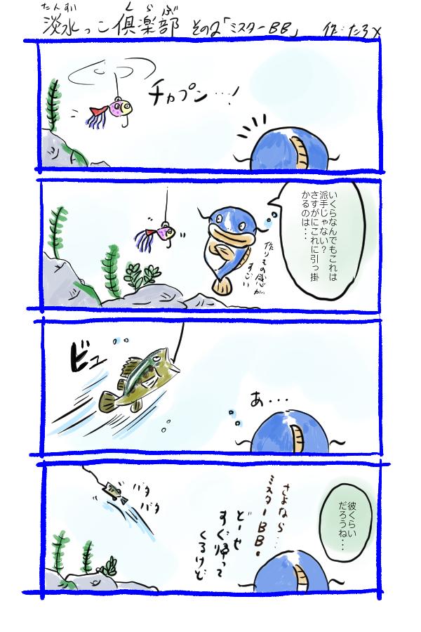 f:id:taro-x:20180710145042j:plain