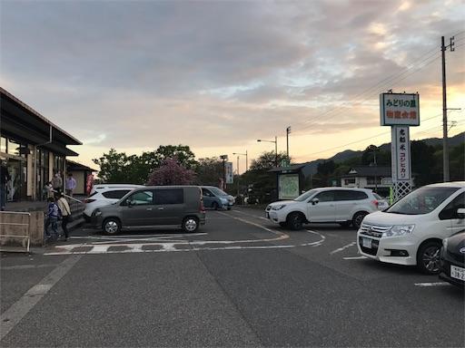 f:id:taro224:20170509003631j:image