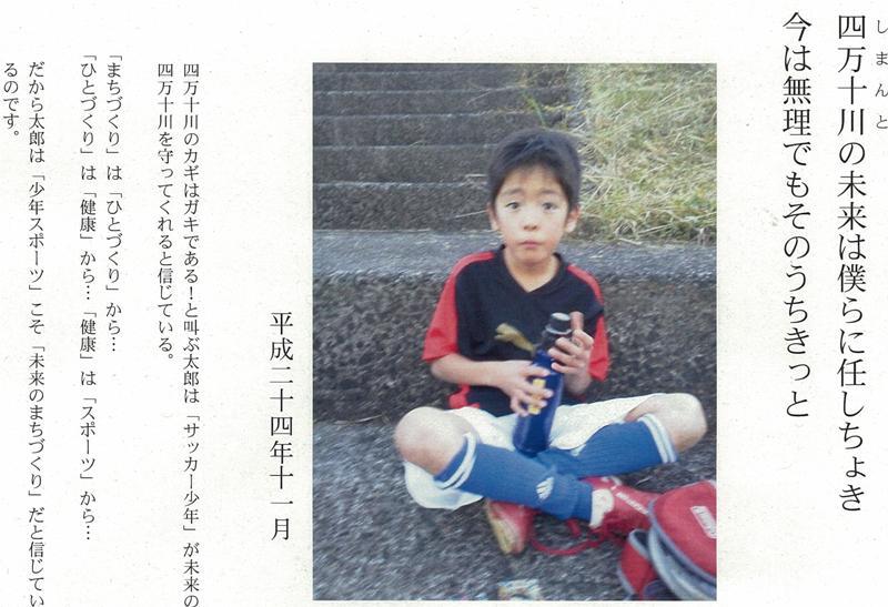 f:id:taro410:20121111104137j:image:w640